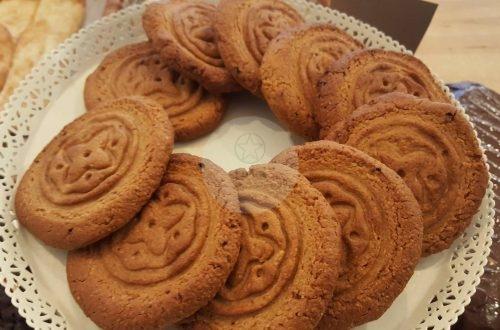 Бисквити с фъстъчено масло.