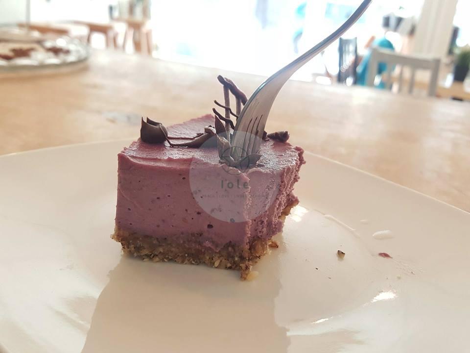 сурова торта